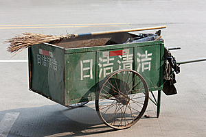 Chinese Style Cleaning Cart Stock Photos - Image: 20467263