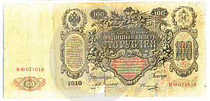 Old Russian Banknote, 100 Rubles Royalty Free Stock Photo - Image: 20667705