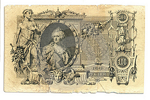 Old Russian Banknote, 100 Rubles Royalty Free Stock Image - Image: 20667766
