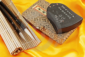 Chinese Calligraphy Stock Images - Image: 20668254