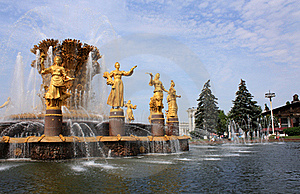 Fountain Friendship Of Nation Stock Photos - Image: 20873543