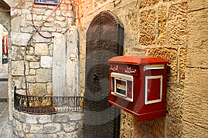 Damascus Letterbox Stock Photography - Image: 21135422