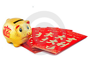Good Fortune, Fortune Prosperity Stock Photos - Image: 21203903