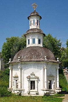 Orthodox Chapel In Sergiev Posad, Russia Stock Image - Image: 21292541