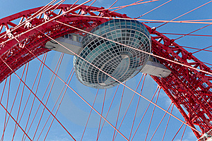 Modern Suspended Bridge In Moscow Royalty Free Stock Photo - Image: 21293275