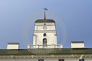 Former Minsk City Hall Stock Images - Image: 21314624