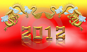 Two Golden Dragons 2012 Royalty Free Stock Image - Image: 21558516