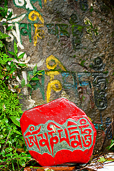 Buddhist Prayer Stone With Mantra Stock Photos - Image: 21694443