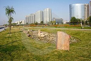 Park Stock Photo - Image: 21810660