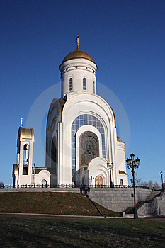 Moscow. Temple Of St. George On Poklonnaya Hill Royalty Free Stock Photos - Image: 22185848