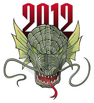 Dragon, Symbol Of The Year Stock Photo - Image: 22244560