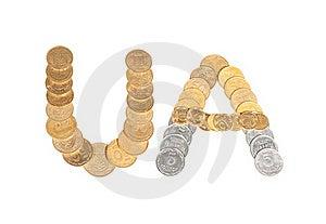 Ukrainian Coins Stock Images - Image: 22365594