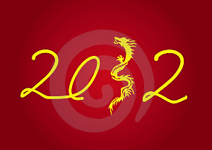 2012 Icon Royalty Free Stock Image - Image: 22538986