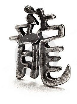 Dragon Hieroglyph Stock Photography - Image: 23046652