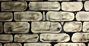 Wall Stock Images - Image: 23206414