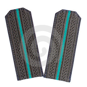 Frontier Guard Epaulet Royalty Free Stock Photography - Image: 23716997
