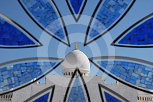 Minaret View Stock Image - Image: 24558231