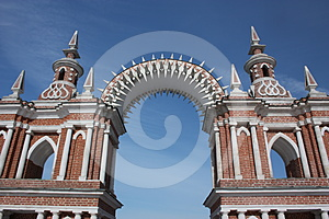 Moscow. Museum Tsaritsyno. Galyareya-fence Royalty Free Stock Photography - Image: 24577107