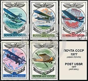 Soviet Aircraft Stock Photos - Image: 24652773