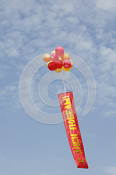 Balloons And Banner Stock Photography - Image: 24816752