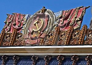 Ukrainian Symbols Stock Photography