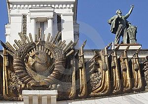 Soviet Symbolism Stock Photo