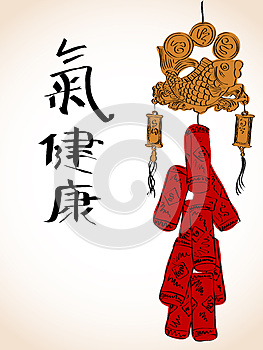 Asian Lucky Symbol Stock Photography - Image: 25014202