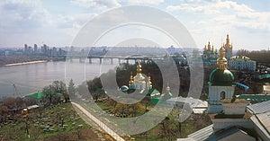 Kyiv Panorama. Royalty Free Stock Images - Image: 25045579
