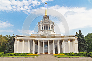 Front View Of Expocenter Building In Kiev Royalty Free Stock Images - Image: 25632569