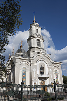 Holy Transfiguration Cathedral Royalty Free Stock Photos - Image: 25662188