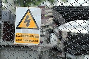Danger High Voltage Royalty Free Stock Images - Image: 25663459