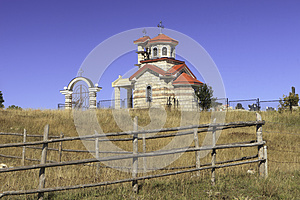 Orthodox Church Royalty Free Stock Images - Image: 25797809