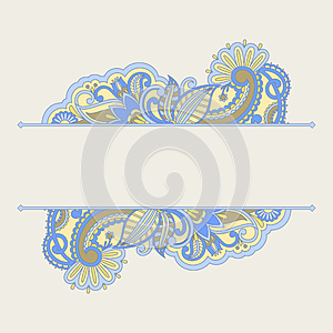 Vector Greeting Card. Stock Photo - Image: 27949970