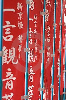 红旗 免版税库存图片 - 图片: 2845179