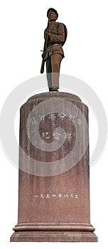 Памятник мучеников витка Minnan Стоковое Изображение RF - изображение: 28600506