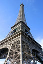 Eiffel Tower and Blue Sky in Paris France