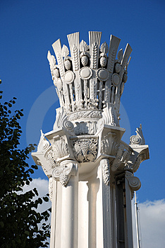 Column Stock Image - Image: 3102631