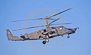 Russian Air Force Jubilee 13 Royalty Free Stock Image - Image: 3123006