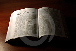 Bible, Song of Solomon Royalty Free Stock Image