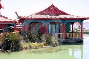 Oriental Building Stock Photos - Image: 4014563