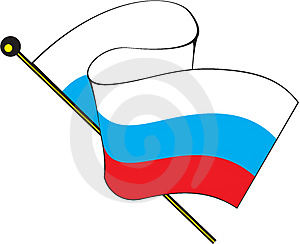 Flag Of Russia Stock Photo - Image: 4168510