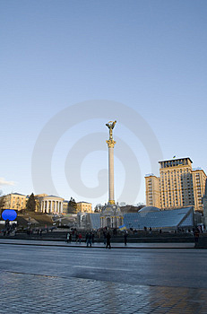 Maidan Nezalezhnosti Square Royalty Free Stock Photography - Image: 4535567