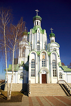 Orthodox Church Royalty Free Stock Photography - Image: 4616277