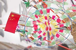 Olympic Games China Year Stock Photos - Image: 4657783