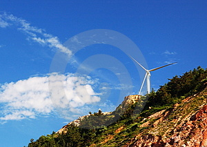 Wind Energy Generator On Summit Stock Photos - Image: 4781713