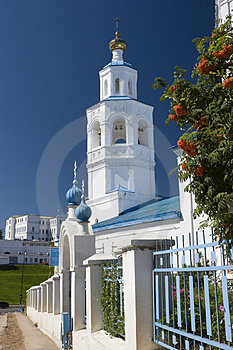 Orthodoxy Church Kazan Royalty Free Stock Photos - Image: 4827188