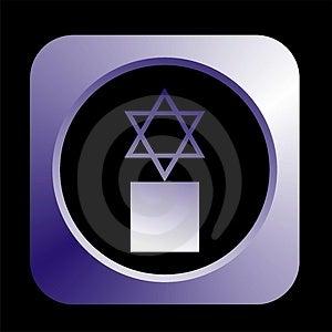 Logo Stock Images - Image: 4893764