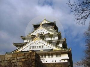 Osaka Castle - Japan Royalty Free Stock Image - Image: 491826