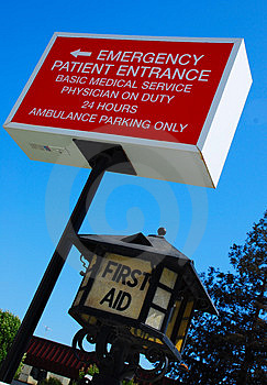 Hospital Emergency Signage Royalty Free Stock Photo
