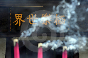 Burn Joss Sticks Royalty Free Stock Images - Image: 5015589